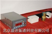 遮挡式激光测厚仪 KSJW-A型