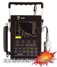 经济型高亮超声波探伤仪 HS600c型