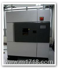 氙灯耐气候试验箱 SN-900
