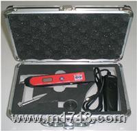 hv50轴承故障诊断仪