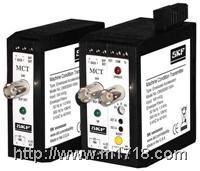 SKF设备状态变送器(MCT)- 包络加速度变送器/监测器 - CMSS 590 CMSS 590
