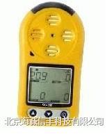 汽油检测仪 CGD-GO1