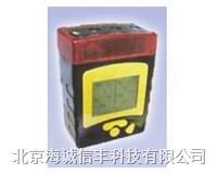 便携式四合一气体检测报警仪  HGD II 型
