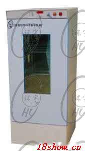 数显光照培養箱 150C