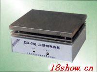 DB-1/2/3不鏽鋼電熱板