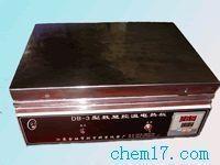 数显控温不锈钢电热板 DB-1