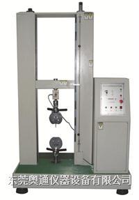 萬能材料拉壓力試驗機 AT-8626A