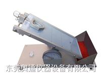 初粘性試驗儀價格,工廠特賣膠帶粘性測試儀 AT-867