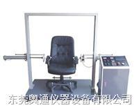 辦公椅扶手平行拉力試驗機 AT-971B