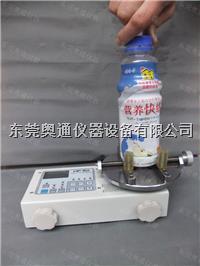 智能瓶蓋扭力測試儀,電批扭力測試儀,瓶蓋扭力計 ANL-WP-5