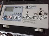 *新款HIOS扭力測試儀,新款扭力測試儀,扭力計 HP-50