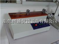 裸電線伸長率測試儀,銅金屬線拉力測試機 AT-310