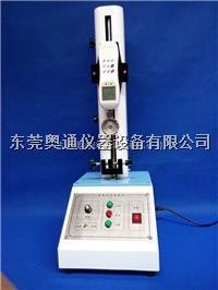 桌上型单柱电动拉力机,拉力机厂家,拉力测试仪图片 AT-8613A