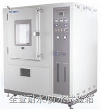 耐尘试验箱 QDT-1000-F