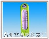 室内温度计,室内寒暑表,塑料温度计,挂式温度计,墙挂温度计,挂壁温度计 RM-102