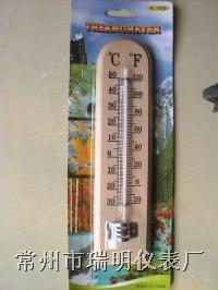 室内温度计,室内寒暑表,木头温度计,挂式温度计 RM-134