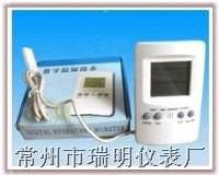 干湿温度计,室内温度计,指针式温度计,挂式温度计,墙挂温度计挂壁温度计 RM-122