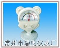 干湿温度计,室内温度计,指针式温度计,挂式温度计,墙挂温度计挂壁温度计 RM-126