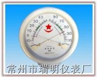干湿温度计,室内温度计,指针式温度计,挂式温度计,墙挂温度计挂壁温度计 RM-129
