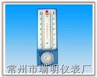 干湿温度计,室内温度计,室内寒暑表,塑料温度计,挂式温度计,墙挂温度计挂壁温度计 RM-115