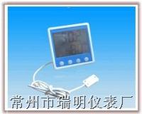 干湿温度计,室内温度计,室内寒暑表,塑料温度计,挂式温度计,墙挂温度计挂壁温度计 RM-107