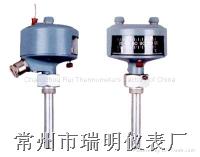 电接点双金属温度计,温度控制器,WSS双金属温度计,WSSX双金属温度计 BWS-02