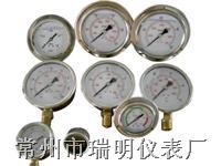 电感压力变送器;隔膜压力表;压力继电器;耐震电接点压力表;光电耐震电接点压力表;耐震光电信号电接点压力表 gauge-01