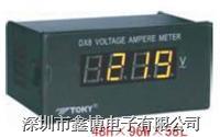 DX8-DA数字直流电流表头|东崎TOKY 3位半安装式数显直流电流表