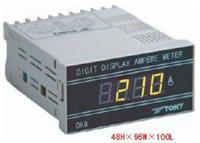 DK8-DA数字直流电流表头|东崎TOKY仪表|三位半数显直流电流表 DK8-DA