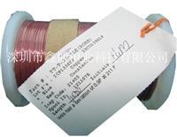 TT-T-36-SLE感温线|TT-T-36-SLE美国omega感温线|T型omega感温线 TT-T-36-SLE