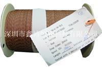 GG-T-36-SLE热电偶线|GG-T-36-SLE美国omega热电偶线|T型omega热电偶线 GG-T-36-SLE