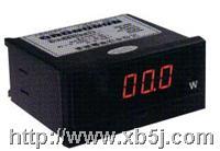 DS3-W数显式功率表头|三位半交流单相数字显示功率表头 DS3-W
