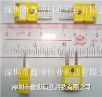 SMPW-K-M热电偶插头|美国omega K型热电偶扁插头 SMPW-K-M