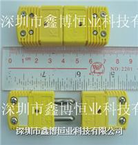 OSTW-K-M热电偶插头+OSTW-K-F热电偶插座|美国omega K型热电偶大端子 OSTW-K-M+OSTW-K-F