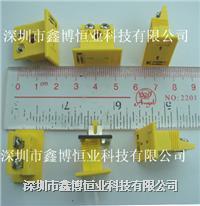 MPJ-K-F热电偶插座|美国omega K型热电偶安装式面板式插座 MPJ-K-F