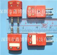 OSTW-C-M-S热电偶插头|C型热电偶插头 OSTW-C-M-S