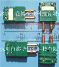 OSTW-R/S-M热电偶测温插头|热电偶插头 OSTW-R/S-M