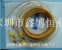 美国omega原厂定作热电偶线 5TC-PVC-K-24-180
