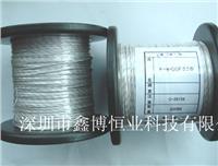 日本大晃K型热电偶线 K 2*0.2mm