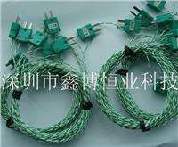 绿白色K型双绞热电偶感温线+绿色K型热电偶插头+焊点  绿白色K型