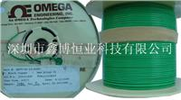 EXTT-R/S-24-SLE感温线|RS型美国Omega热电偶延长线 EXTT-R/S-24-SLE