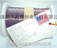 TT-T-40-SLE感温线 TT-T-40-SLE-1000感温线,铜-康铜0.08mm