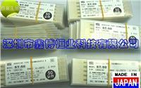深圳鑫博RKC热电偶 ST-50-全国供应 RKC热电偶 ST-50
