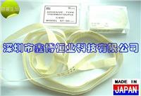 RKC热电偶/感温线ST-50-500选型资料 RKC热电偶/感温线ST-50