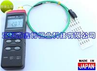 深圳鑫博RKC热电偶ST-50 ST-50-全国总代理 RKC热电偶ST-50 ST-