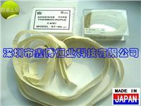 RKC热电偶 ST-50-500货源稳定