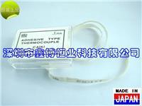RKC热电偶 ST-50B-500全国批发 RKC热电偶 ST-50B-5