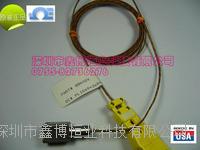 热电偶88401K-RE专业批发美国OMEGA 88401K-RE