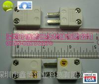 OMEGA原装正品热电偶高温插头 SHX-N-M陶瓷热电偶高温插头 SHX-N-M