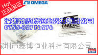 TACL热电偶插头配件热电偶连接器 美国OMEGA原装TACL热电偶插头配件 TACL